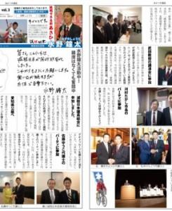 最新新聞2