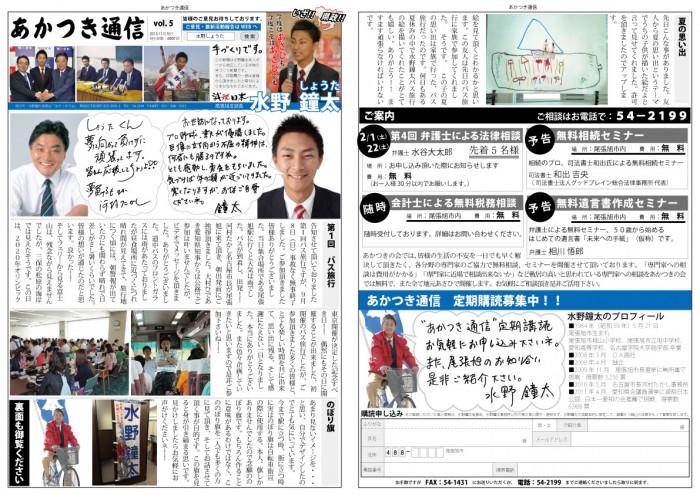 最新新聞-(1)