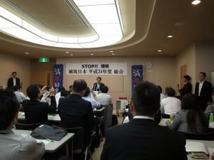 大村ひであき愛知県知事